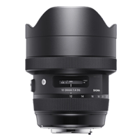 New Sigma 12-24mm F4 DG HSM (Canon)