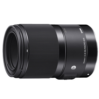 New Sigma 70mm f/2.8 DG Art Canon Lens